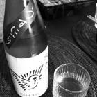 たけすずめ 純米酒