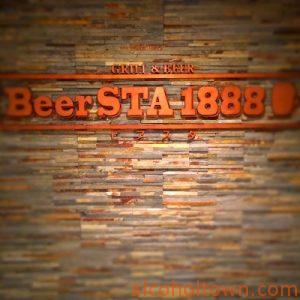 Beersta 1888