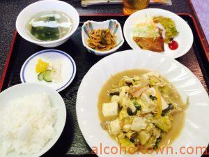 中華菜館 白眉