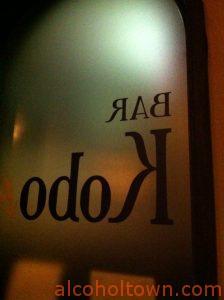 BAR Kobo