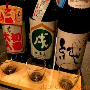 日本酒Bar やわらぎ