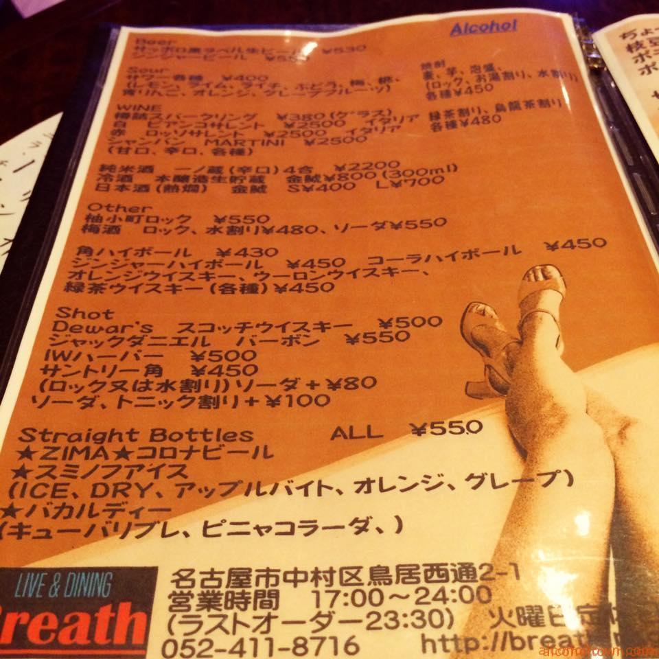 Live&Dining Breath