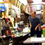 串たつ 山花店
