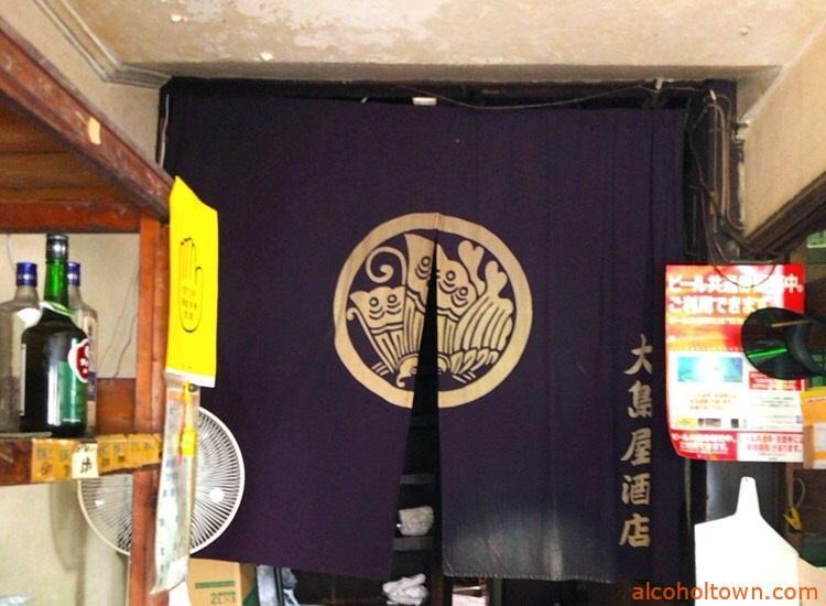 大島屋酒店