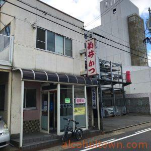 菊井かつ 黒川店