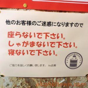 立ち飲み居酒屋ドラム缶 岐阜店
