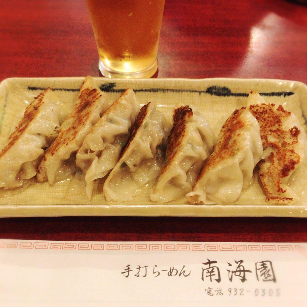 中華料理 南海園