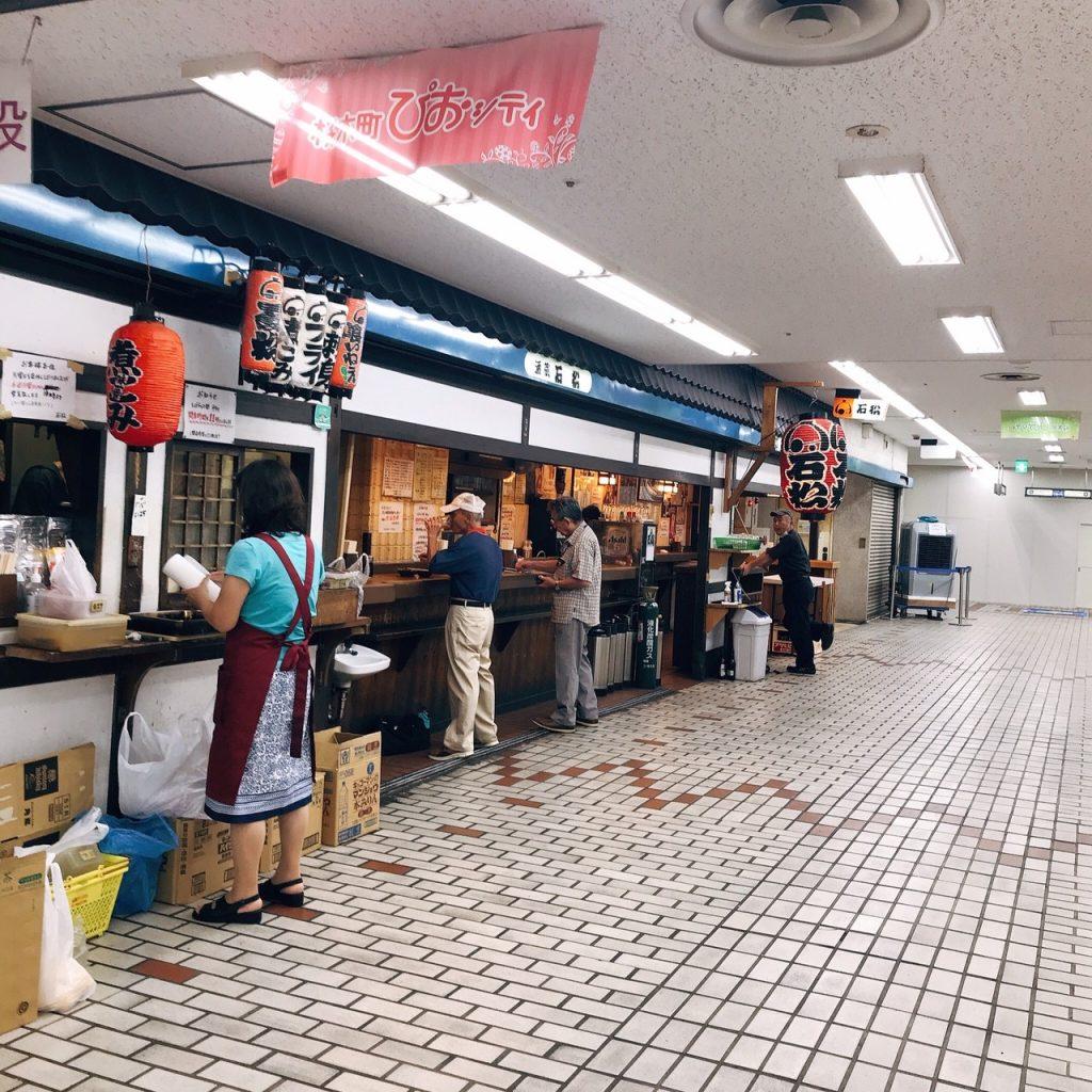 桜木町ぴおシティ 石松